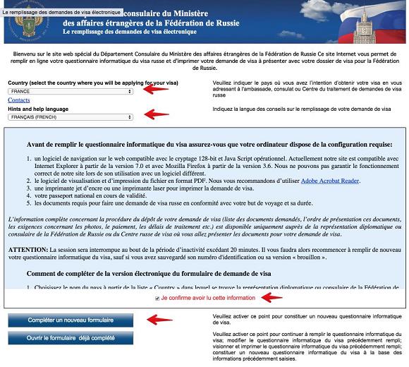 formulaire visa russie