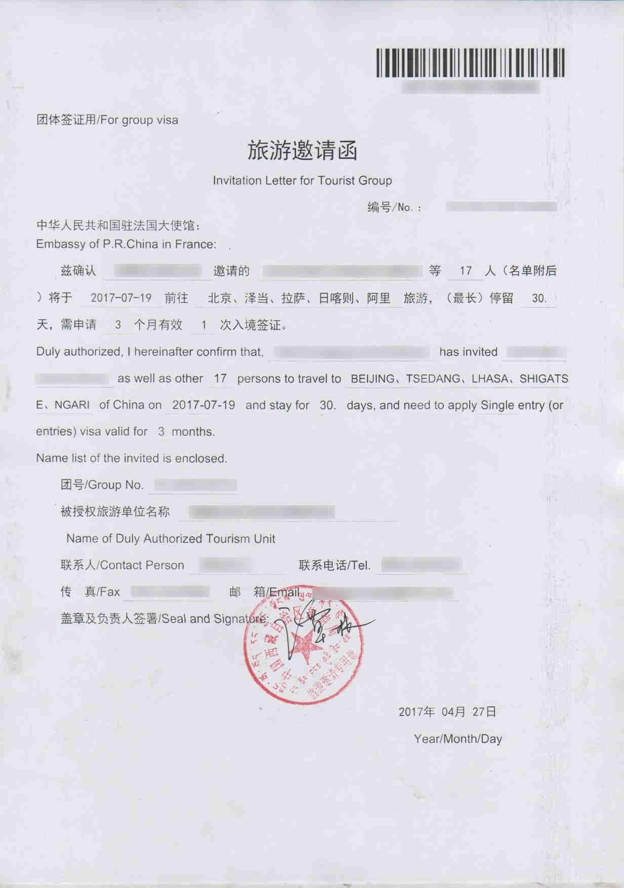 Visa Chine Action Visas En Ligne Procedure Simplifiee