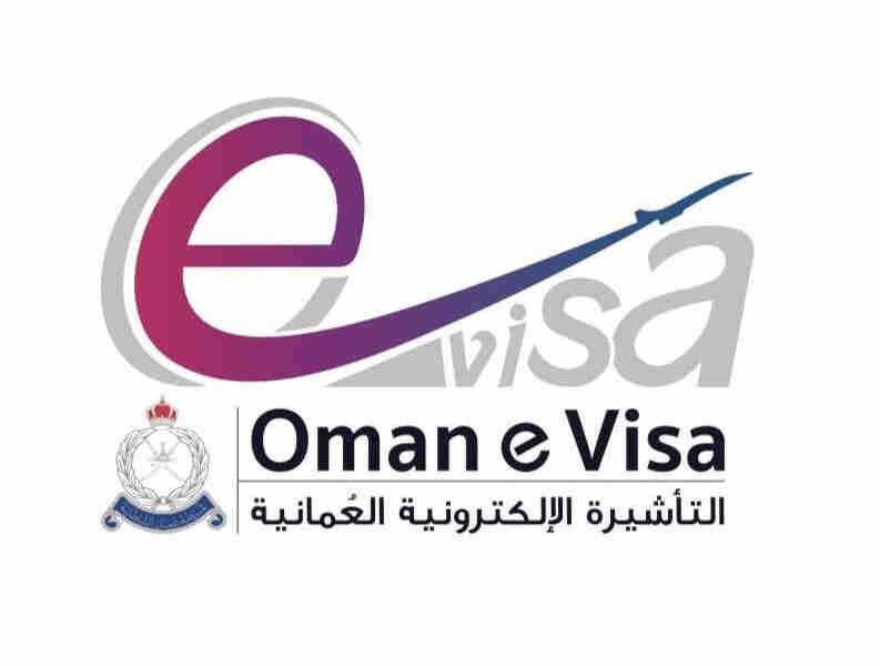 E-Visa électronique pour le Sultanat d'Oman